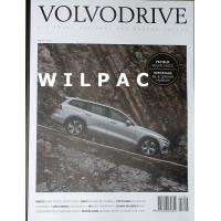 Tijdschrift: Volvo Drive nr. #46 100 blz. Nederlandstalig VolvoDrive